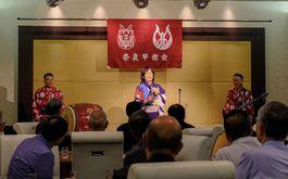 奈良甲南会定時総会の開催