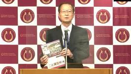 挨拶する甲南学園の長坂理事長