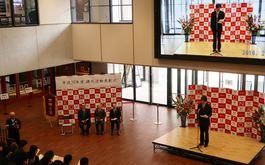 平成29年度「課外活動表彰式」開催報告