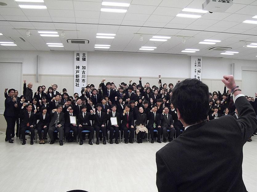 加古川「知」を結ぶプロジェクト研究成果報告会が開催されました