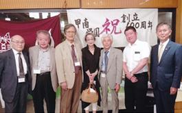 学園創立100周年記念総会開く 創設者平生先生の横顔の講演を行なう