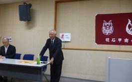 平成29年度総会 開催報告