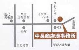 中長商店湊事務所 地図