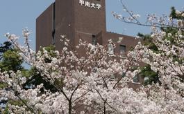 10号館(春)