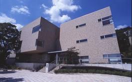 18号館 1998年建設 カウンセリングセンター