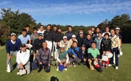 宝塚・阪神甲南会 第22回ゴルフの会 ご報告
