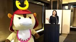 オール甲南01藤田貴子さんの司会でライブ配信開始