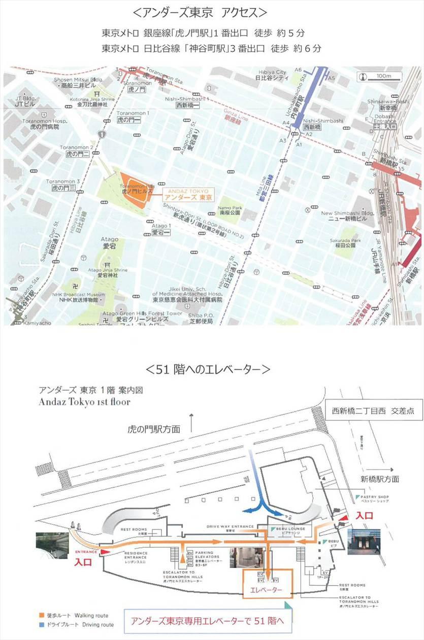 第44回東京甲南会女子部会例会のご案内