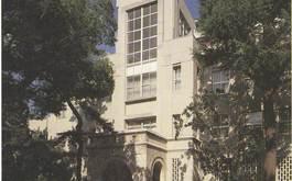 1号館(1996年)1