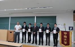 「甲南大学同窓会インフィニティ基金伝達式」が開催されました