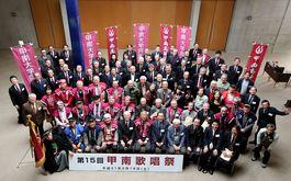 「第15回 甲南歌唱祭」開催報告