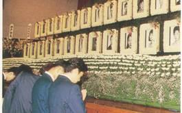 甲南学園合同慰霊祭(1995年4月15日)