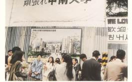 復興計画図面での卒業記念撮影(1995年3月)(阪神・淡路大震災後)