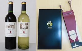 甲南大学同窓会ワインのご紹介